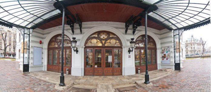 Muzeul Muncipiului Bucureşti