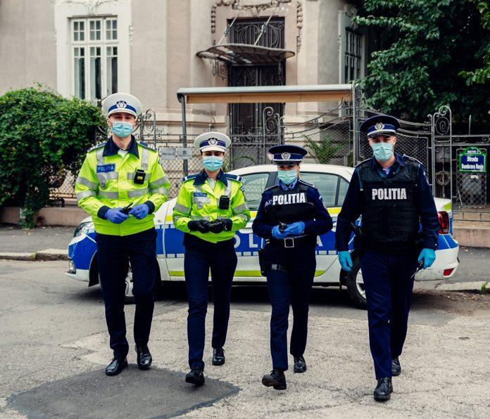 admitere scoala de politie
