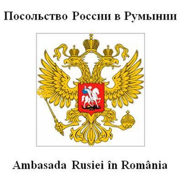 Ambasada Rusiei
